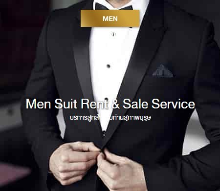 Men Suit Rent & Sale Service