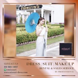 สวยงามเเบบไทย สไบสีขาวเมตท์กับผ้าถุงสีทองจีบหน้านาง