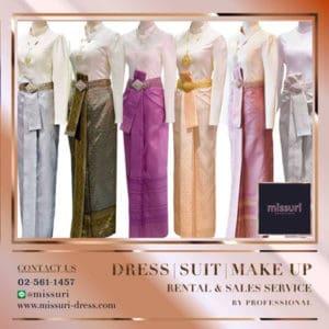 ชุดไทยเสื้อบรมพิมานสีขาวครีม ใส่เเมตท์กับผ้าถุงได้ทุกสี