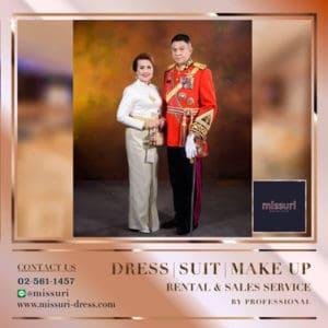 งานรับเสด็จ ชุดไทยบรมพิมาน เเขนกระบอก ใส่คู่กับผ้าถุงจีบหน้านางเพิ่มความสง่าด้วยเข็มขัดเเละสร้อยทอง