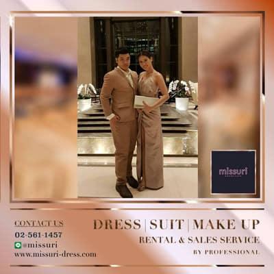 มาเป็นคู่ก็ต้องเลือกชุดที่เเมตท์กันหน่อยชุดสูทสีทองผ้าเรียบเข้ารูป
