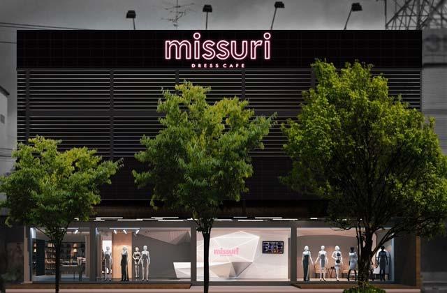 missuri ร้านเช่าชุดราตรี สูท แต่งหน้า ครบวงจร